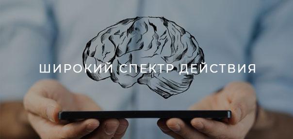 Биоакустическая коррекция мозга